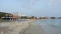 Agia Anna Beach naxos