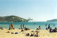 Gialos Beach ios