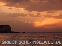 Sunset Beach antiparos